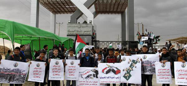 """Gazzeli Öğrencilerden """"Refah Açılsın"""" Eylemi"""