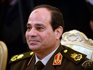 Sisi'nin Ses Kaydı Ortaya Çıktı!