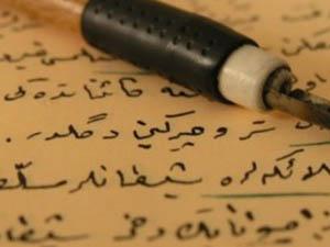 Şurada Liselere Osmanlıca Dersi Önerisi