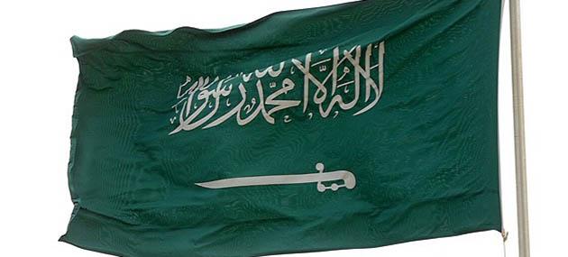 Suudi Arabistan'da 135 Kişi Gözaltına Alındı