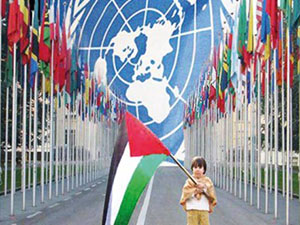 BM'de Filistin Tasarısı Yeni Yıla Kadar Oylanabilir