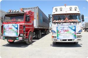 Cezayir'den Gazze'ye Yardım Kafilesi