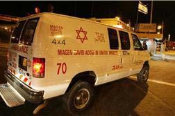 Bir Yahudi Yerleşimci Bıçaklandı