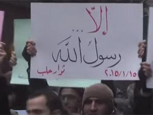 Suriye Halkı Charlie Hebdo'ya Karşı Ayaktaydı (VİDEO)