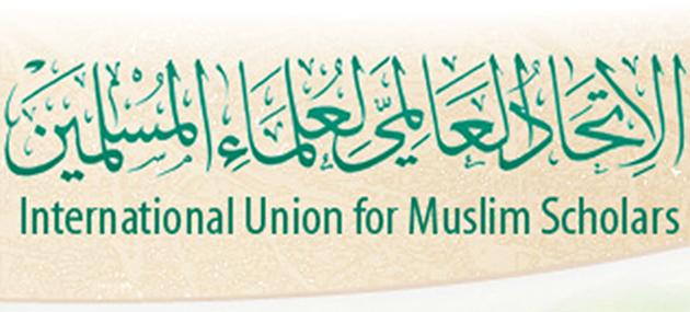 """Dinlere Hakarete """"Uluslararası Yasa"""" Çağrısı"""