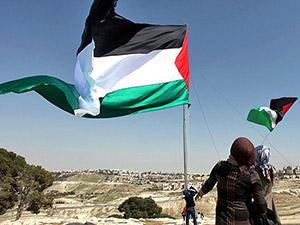 ABD Mahkemesi Filistin'i Mahkûm Etti