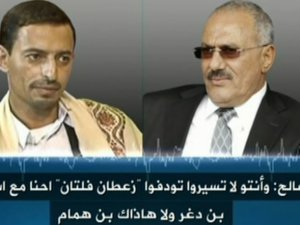 Devrik Lider Ali Abdullah Salih İle Husiler Arasında İşbirliği