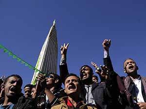 Yemen'de ''Husi Darbesi'' Protesto Ediliyor