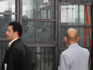 Mısır'da 4 İhvan Üyesine Daha İdam Kararı