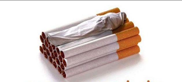 Sigara Türkiye'de Her Yıl 100 Bin İnsanın Ölüm Nedeni