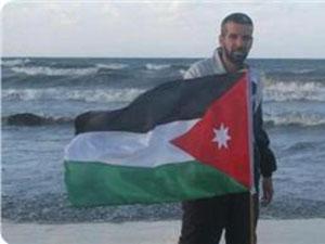 Ürdün, Özgürlüğüne Kavuşan Esiri İsrail'e İade Etti