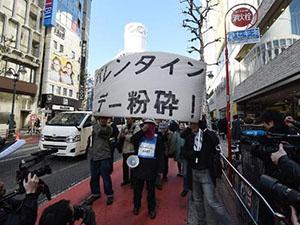"Japonya'da ""Aşk Kapitalizmi""ni Protesto"