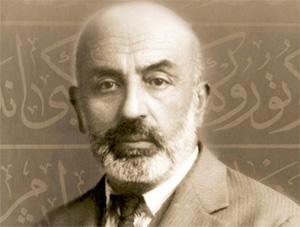 """Mehmet Akif'i de """"İrtica"""" Diye Fişlemişler"""