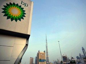 BP'den Mısır'a 12 Milyar Dolar