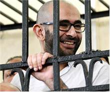 Mısırlı Kadınlar Mahmud Ramazan İdamını Protesto Etti