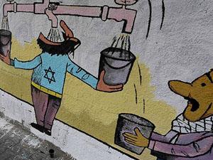 'Filistin Su Kaynaklarının Kontrolü İsrail'de'