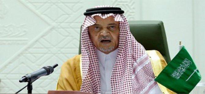 Riyad Yemen'deki İran Varlığına Karşı Uyardı