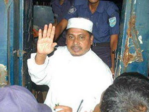 Muhammed Kamaruzzaman İdam Edildi