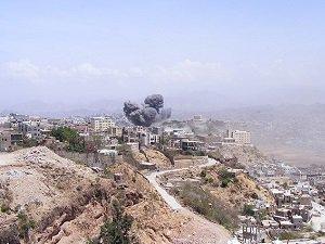 Yemen'de Husilere Ait Hedefler Vuruldu