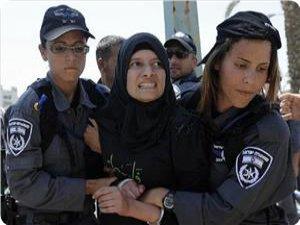 3 Kadına Mescid-i Aksa'dan 45 Gün Uzaklaştırma Cezası
