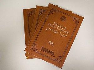 """İstiklal Mahkemesi Zabıtlarındaki """"Hilafet"""" Mektubu"""