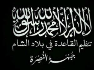 Nusret Cephesi'nden Şam'daki İstişhad Eylemi Beyanatı