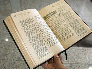 Kur'an'ı Anlamada Usûl