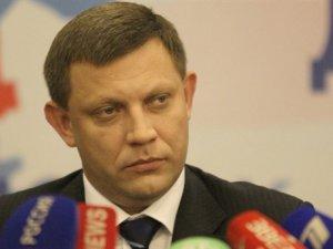 Ayrılıkçılar: Donetsk Artık Ayrı Bir Devlet
