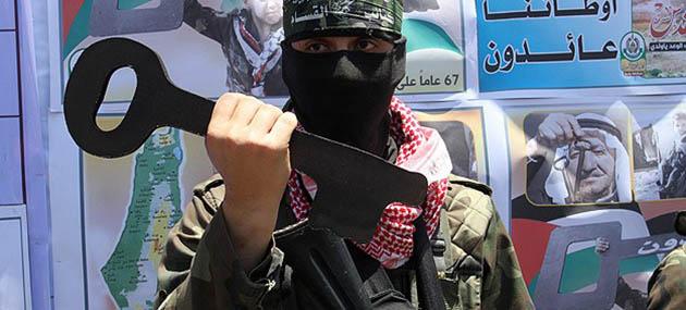 Nekbe'nin 67. Yılı Dolayısıyla Gazze'de Askeri Tören Düzenlendi
