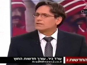 İsrail Kanalından HDP Propagandası