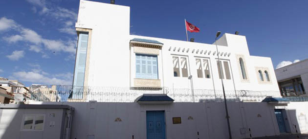 Tunus Libya Konsolosluğu'nu Kapattı