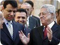 Abbas Yönetimi ve El-Fetih'e ORTAK ÇAĞRI