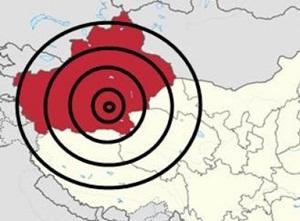 Doğu Türkistan'da 6,5 Büyüklüğünde Deprem