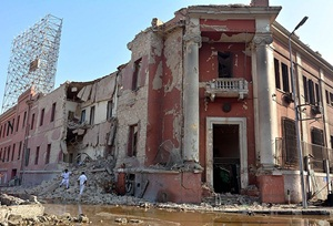 Kahire'deki Patlama: 1 Ölü, 7 Yaralı