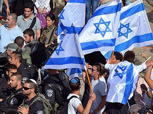 """İsrail'de """"Yahudi Kimliği"""" Tasarısına Onay"""