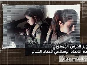 Esed'in Kadın Sniperlarına Operasyon: 40 Ölü
