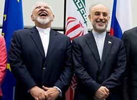 İran'daki Dönüşümün Resmileşmesi
