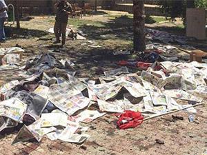 Diyarbakır Özgür-Der'den Suruç Saldırısına Kınama