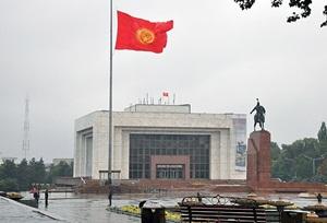 Kırgızistan, ABD ile İşbirliği Anlaşmasını Feshetti