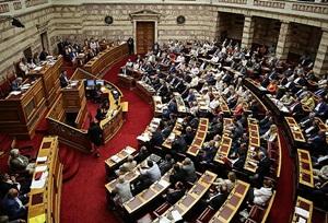 Yunanistan Parlamentosu Filistin'i Tanıma Kararı Aldı