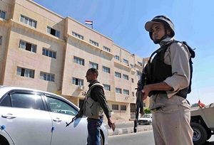 Mısır'daki Nijer Büyükelçiliği'ne Silâhlı Saldırı