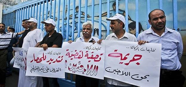 Gazze'de UNRWA'ya Protesto