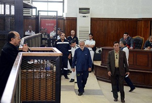 Mısır'da 27 İhvan Üyesi Beraat Etti