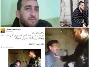 Nusra Cephesi İşkenceci Esed Askerinin Başına Ödül Koydu!