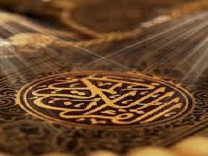 Sünneti Kur'an-ı Kerim'e Sorsak Ne Der?