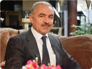 """Fetih Lideri: """"Filistin Yönetimi Geniş Bir Belediyeden İbaret"""""""