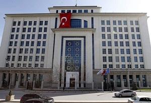 AK Parti MKYK Bugün Toplanacak