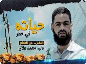 Muhammed Allan Açlık Greviyle Siyonistlere Karşı Kazandı