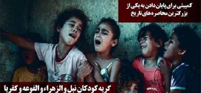İran, Gazzeli Çocukları Şii Suriyeli Çocuklar Olarak Gösteriyor!