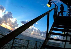 """""""Akdeniz'in En Büyük Doğalgaz Yatağı"""""""
